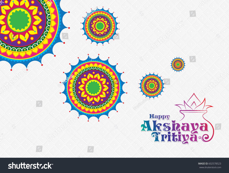 Akshaya Tritiya Background Template Beautiful Rangoli Stock Vector ...