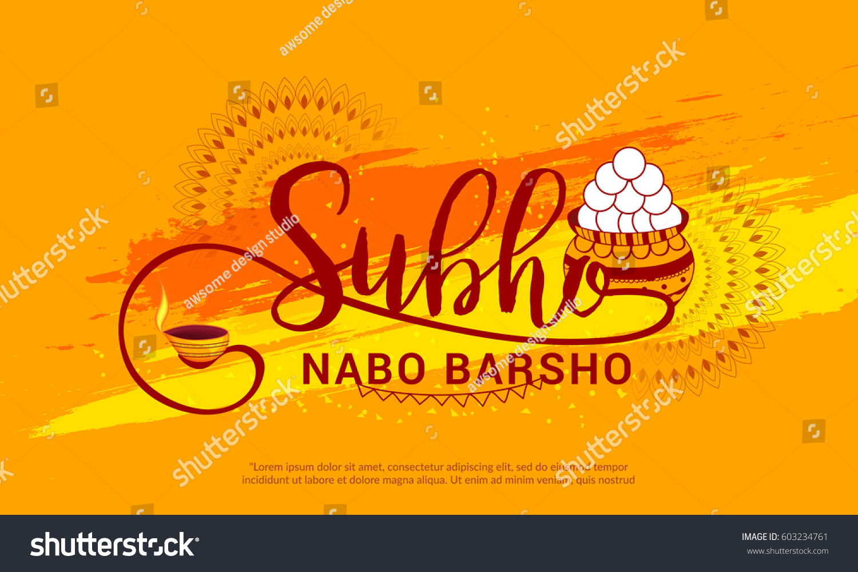 Creative Illustration Bengali New Year Pohela Stock Vector