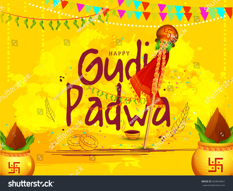 Gudi Padwa Celebration Greeting Card Background Stock Vector
