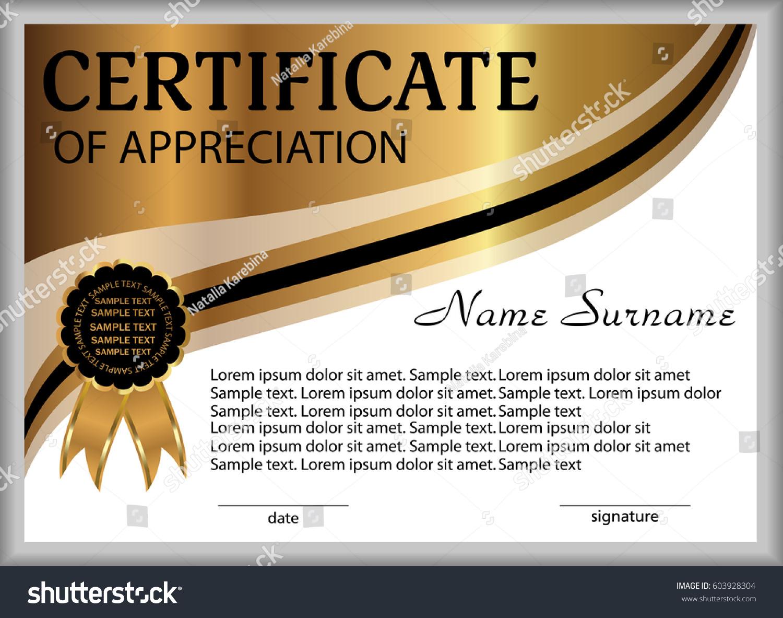 Certificate appreciation diploma reward winning competition stock certificate of appreciation diploma reward winning the competition award winner gold yadclub Images