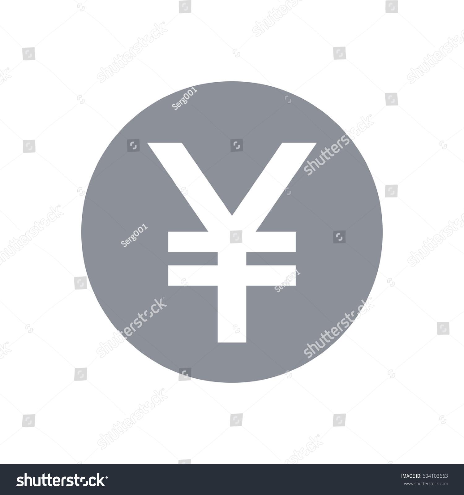 Japanese yen symbol vector round coin stock vector 604103663 japanese yen symbol vector round coin yen icon jpy biocorpaavc Choice Image
