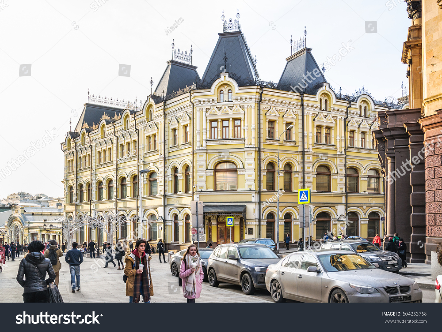 Which bank in Russia is the most reliable 53