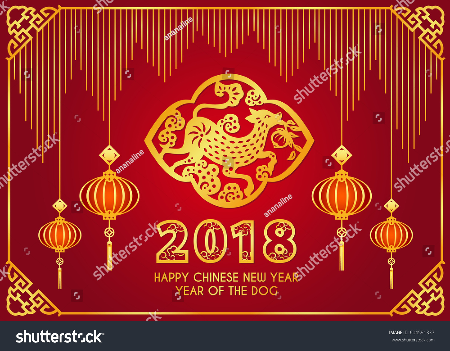 Happy Chinese New Year 2018 Card Stock Vector 604591337