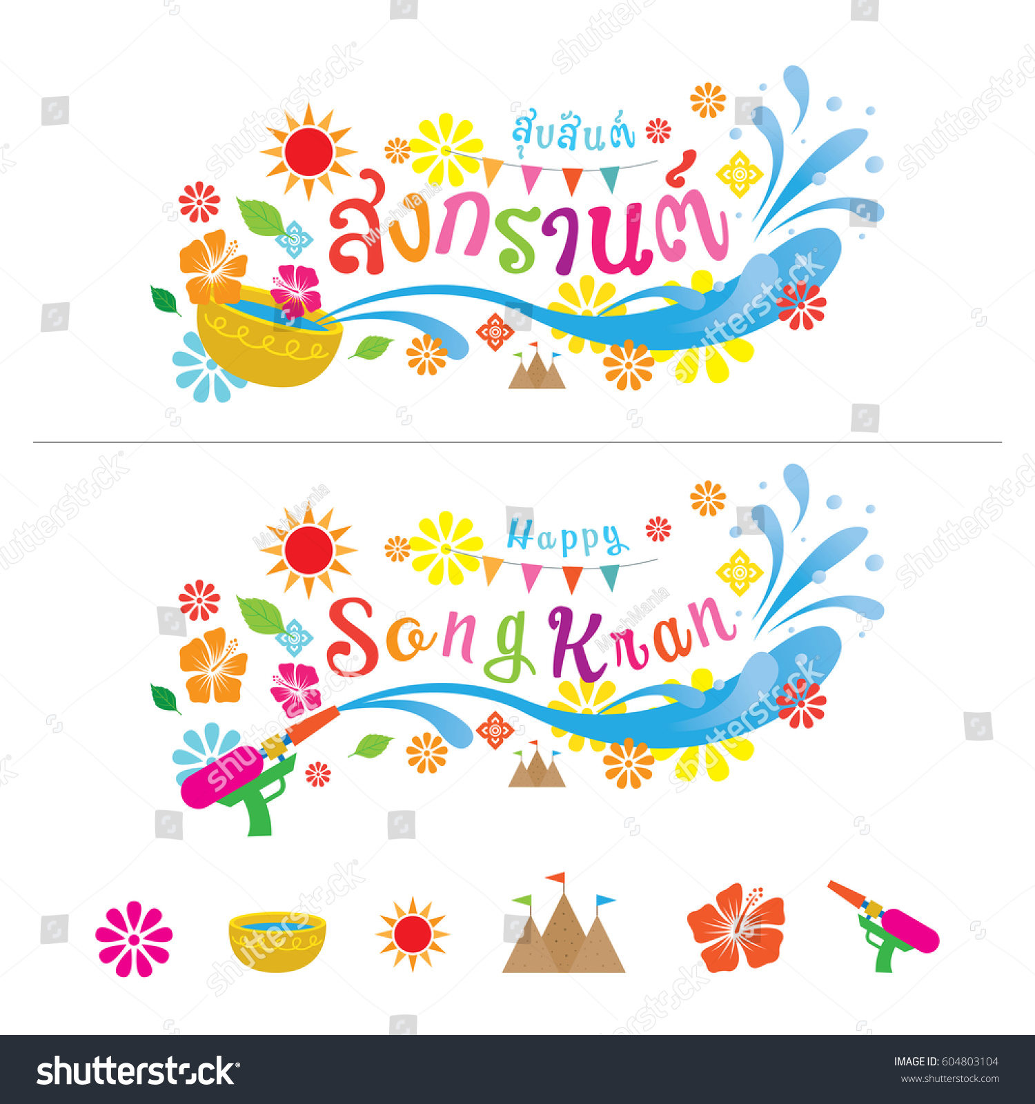 the songkran festival traditional new year s Considered one of thailand's most important festivals, songkran is celebrated annually to mark the beginning of the traditional thai new year.