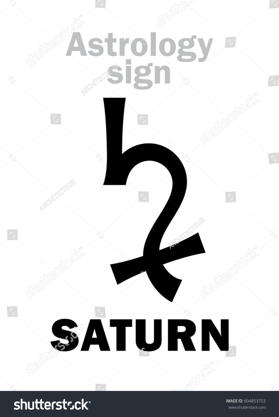 Astrology Alphabet Saturn Classic Major Planet Stock Vector Royalty
