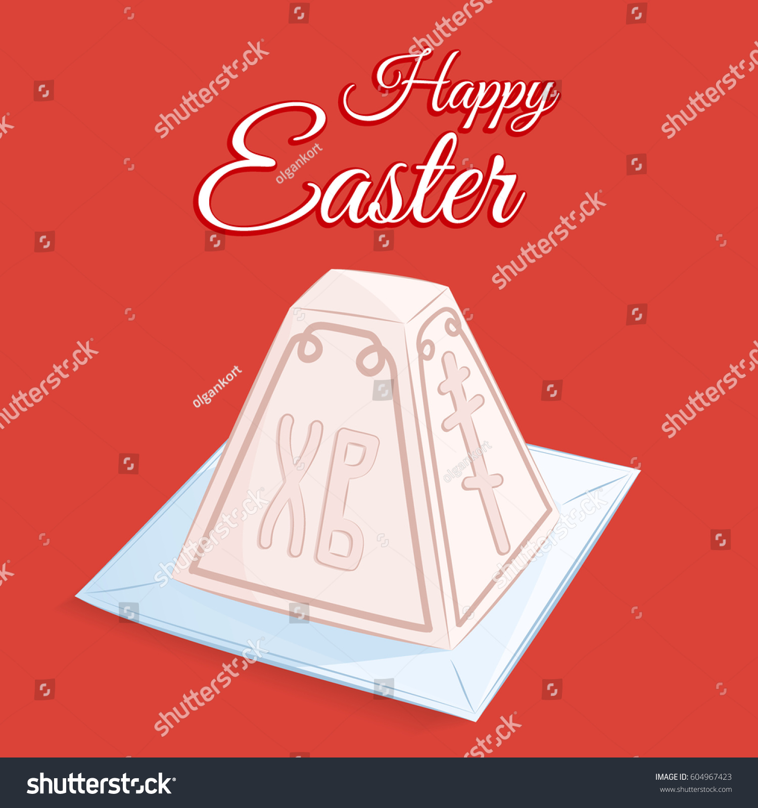 Orthodox Easter Festive Greeting Card Vector Stock Vector Hd