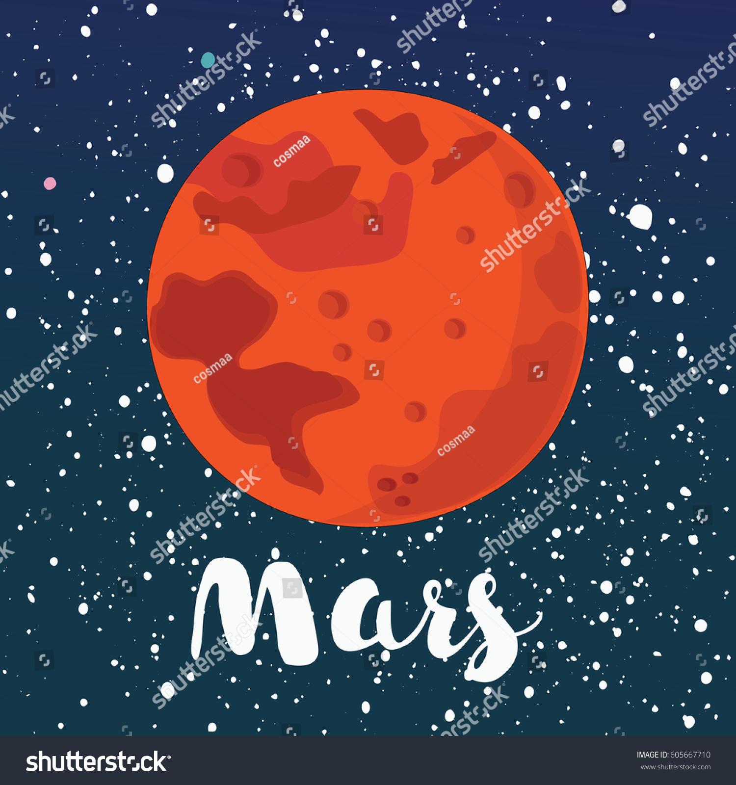mars planet vector - photo #18