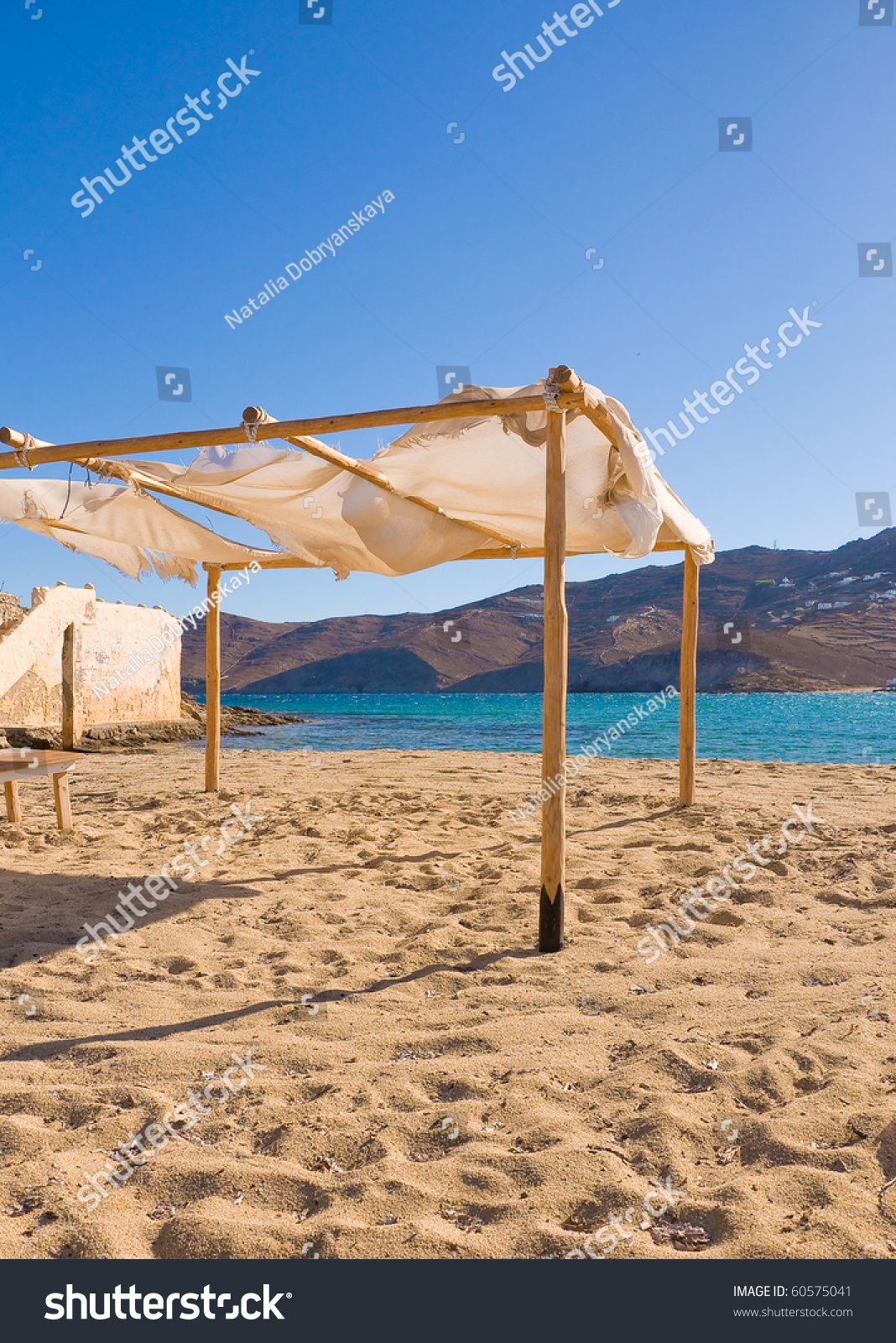 Old Tattered Canvas Canopy On Sandy Stock Photo (Edit Now
