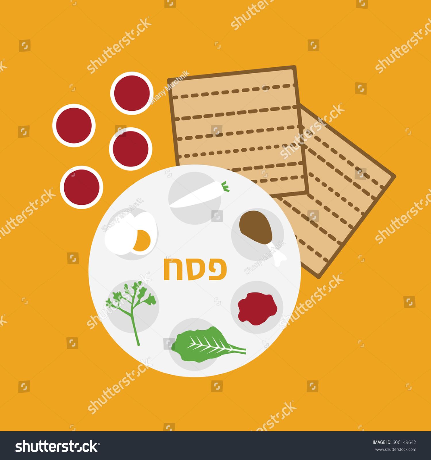 Passover seder kosher plate food flat stock vector 606149642 passover seder kosher plate food with flat design style traditional set icons symbols illustration vector buycottarizona