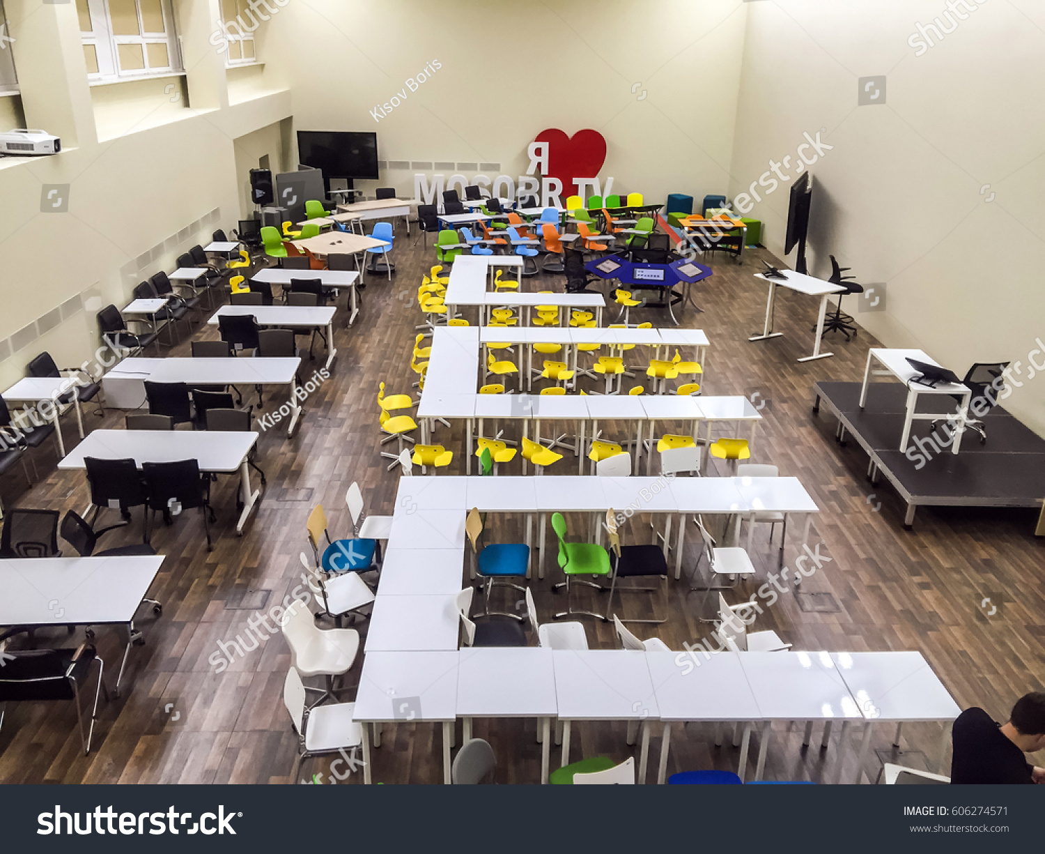 Modern Classroom Certified Trainer ~ Moscow march modern classroom stock photo