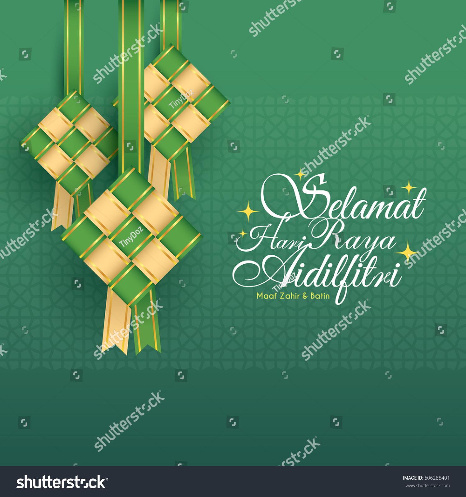 Selamat hari raya aidilfitri greeting card stock vector 606285401 selamat hari raya aidilfitri greeting card vector ketupat with islamic pattern as background kristyandbryce Images
