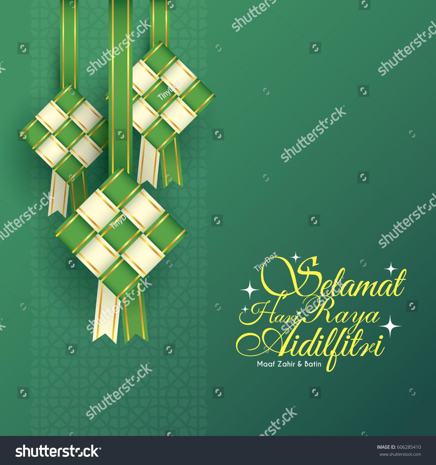Selamat hari raya aidilfitri greeting card stock vector 606285410 selamat hari raya aidilfitri greeting card vector ketupat with islamic pattern as background kristyandbryce Image collections