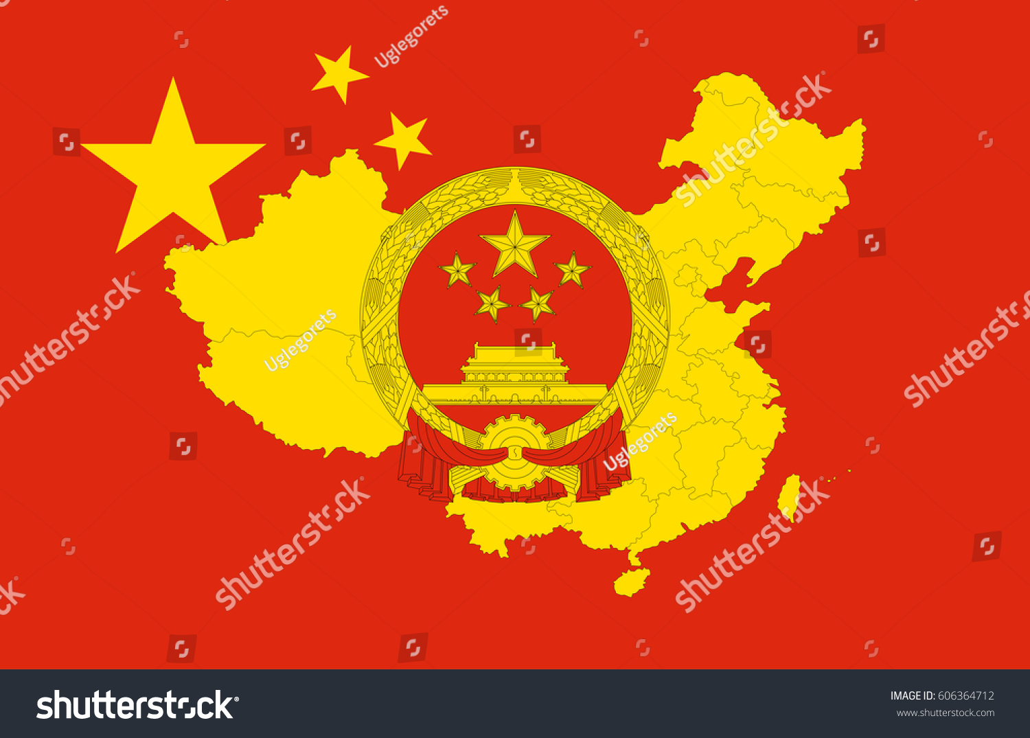 National Emblem China On Flag Stock Vector Royalty Free 606364712