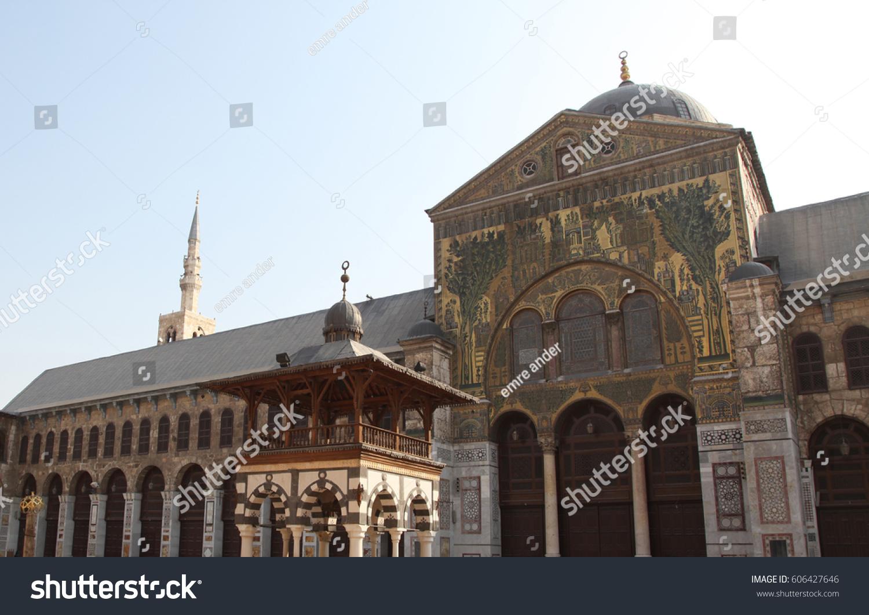 Umayyad Mosque Damascus Syria Before War Stock Photo (Edit