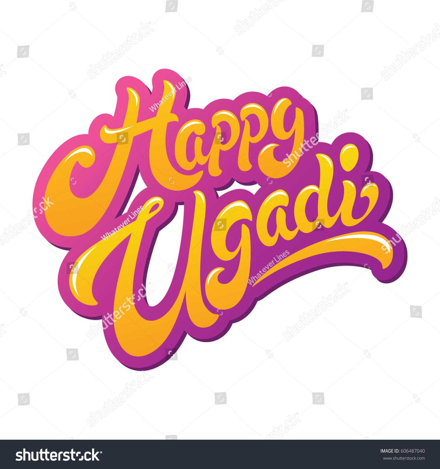 Happy Ugadi Greeting Vector Lettering Design Stock Vector