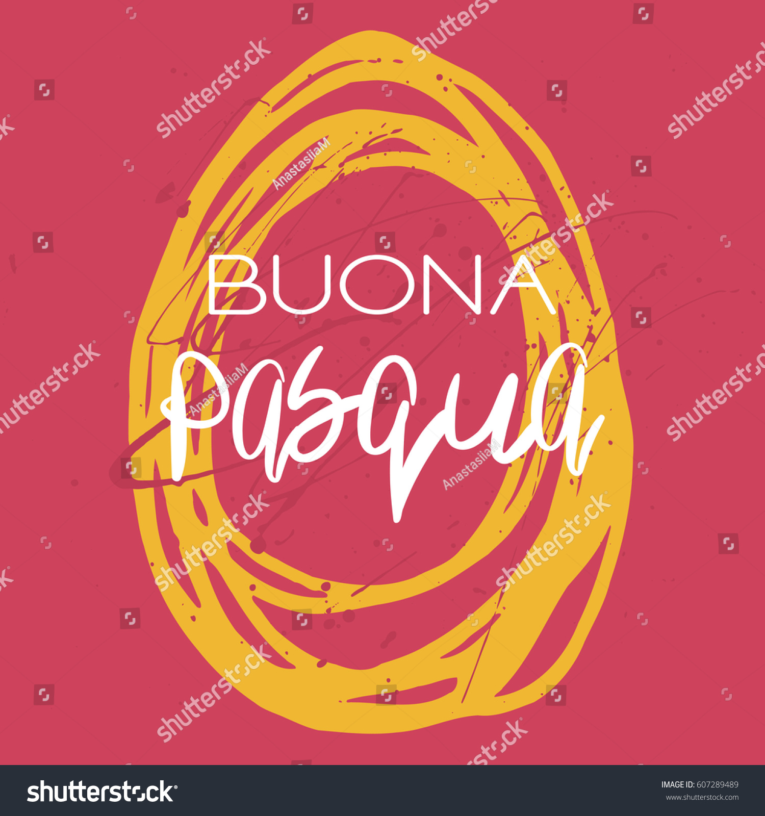 Greeting Card Handdrawn Lettering Modern Ink Stock Vector 607289489