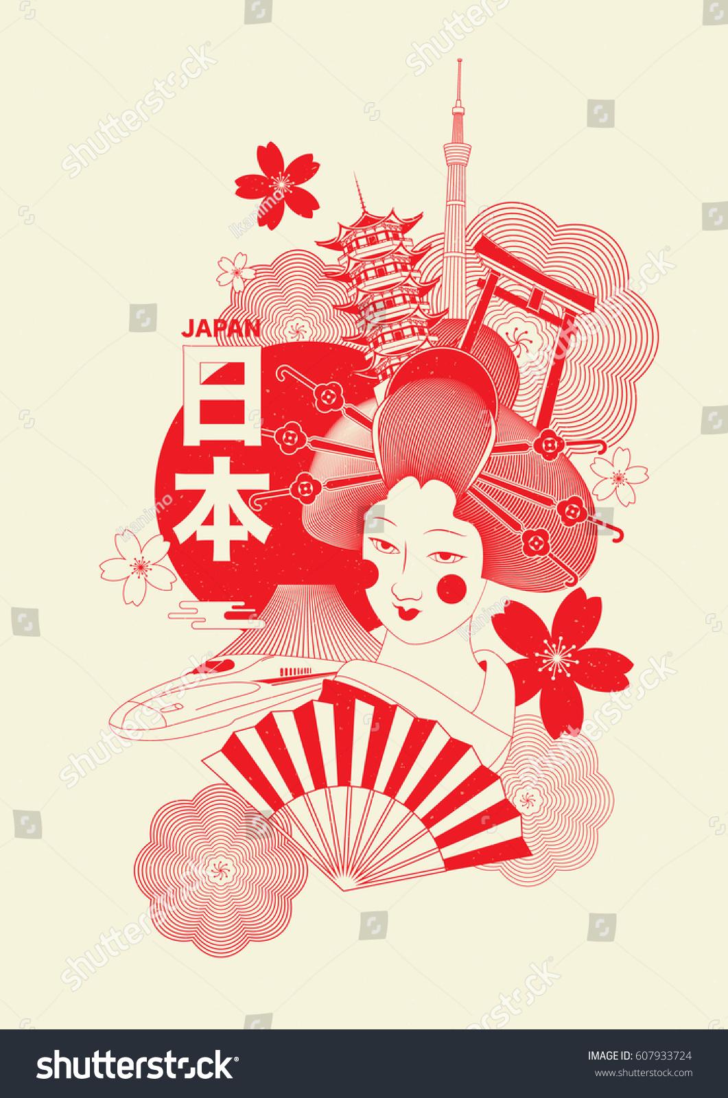 japan travel brochure template - japan tourism posterbrochure template japanese character