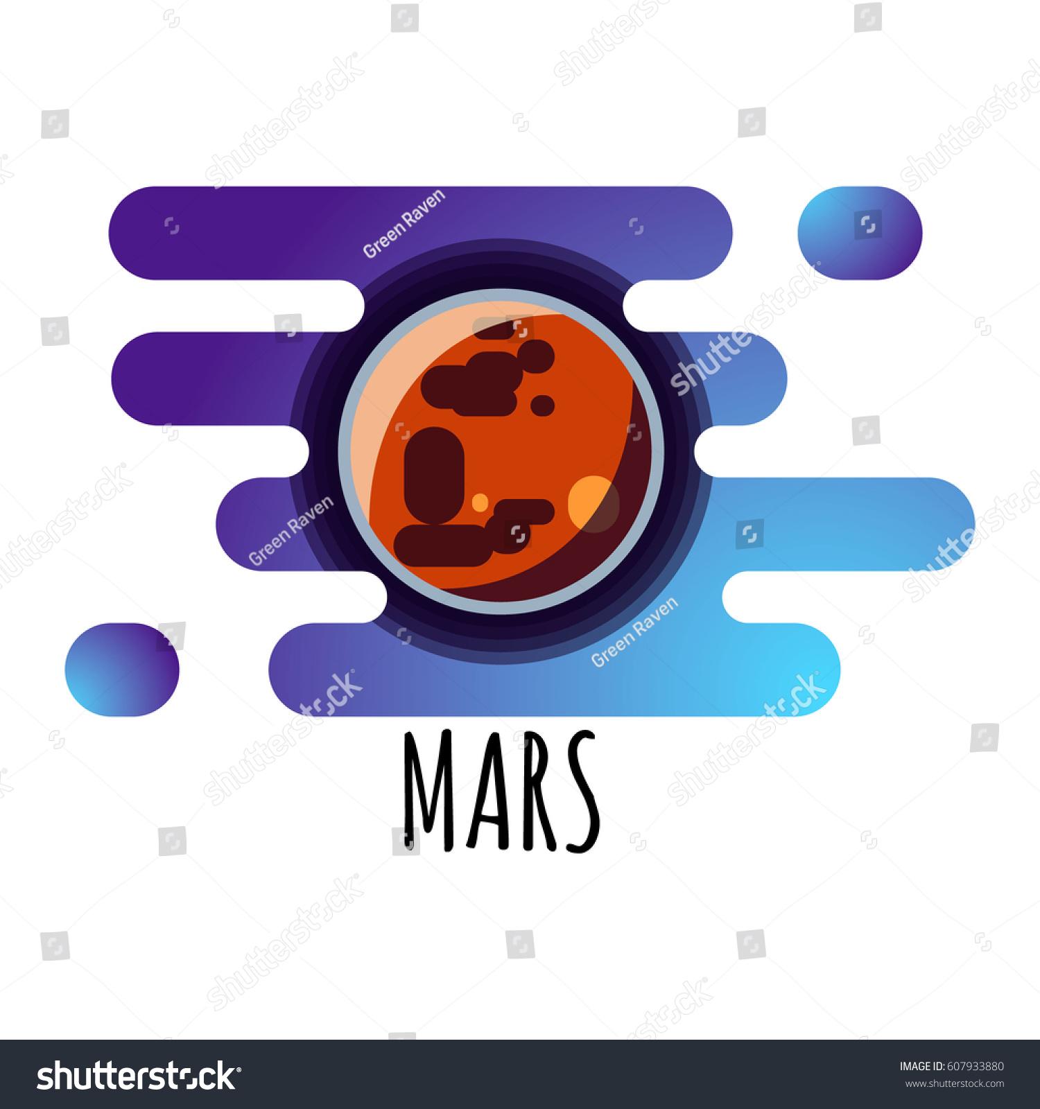 mars planet vector - photo #30