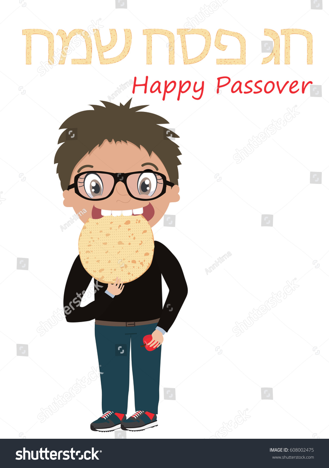 Passover greeting card little boy who stock vector royalty free passover greeting card with a little boy who eats matzo happy and kosher passover in m4hsunfo