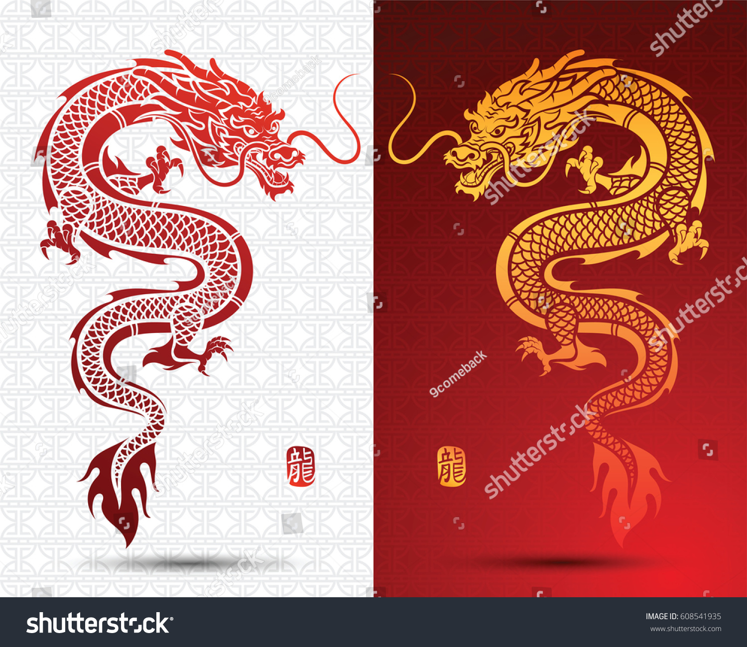 Illustration Traditional Chinese Dragon Chinese Character Stock