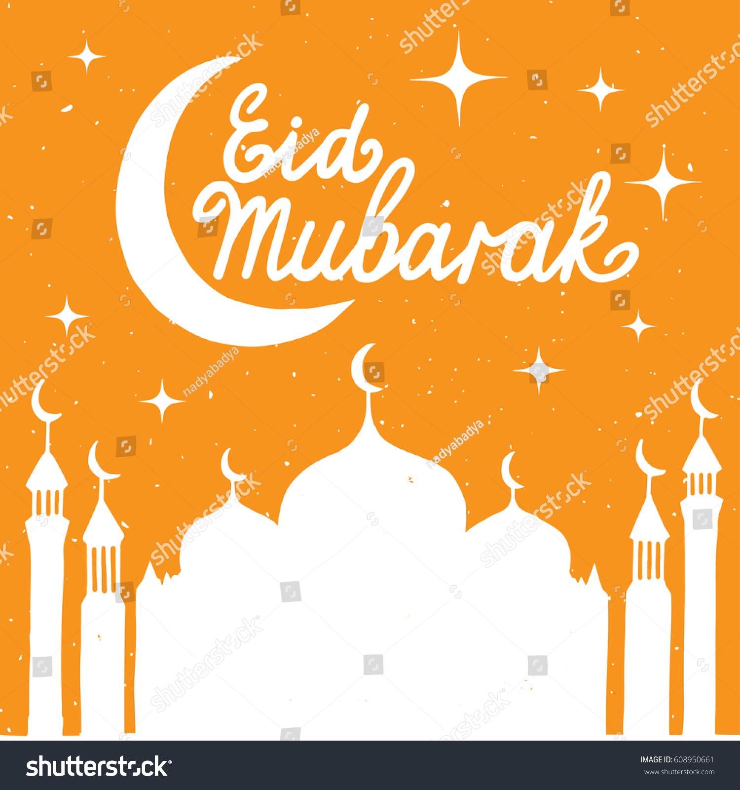 Eid Mubarak Handwritten Lettering Typographical Design