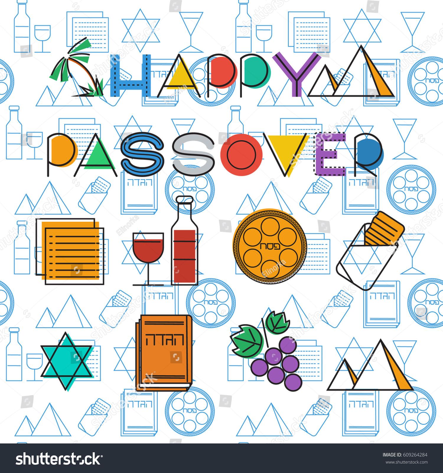Happy Passover Jewish Holiday Greeting Card Stock Vector Hd Royalty