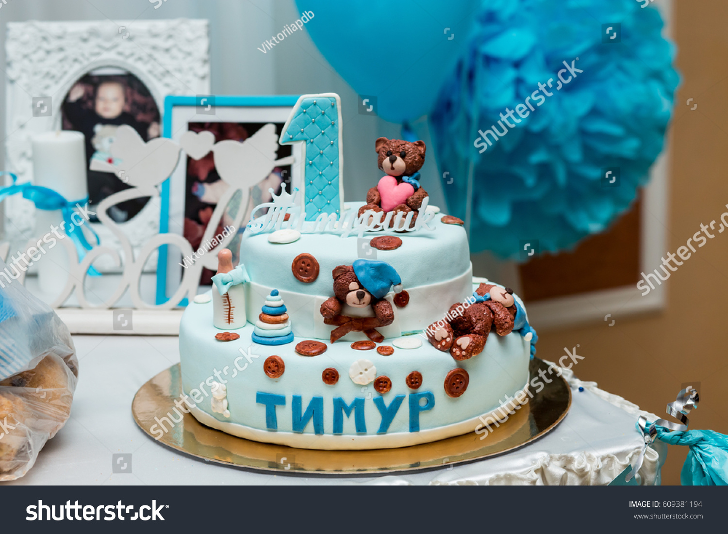 Details First Year Birthday Cake Blue Stock Photo Edit Now