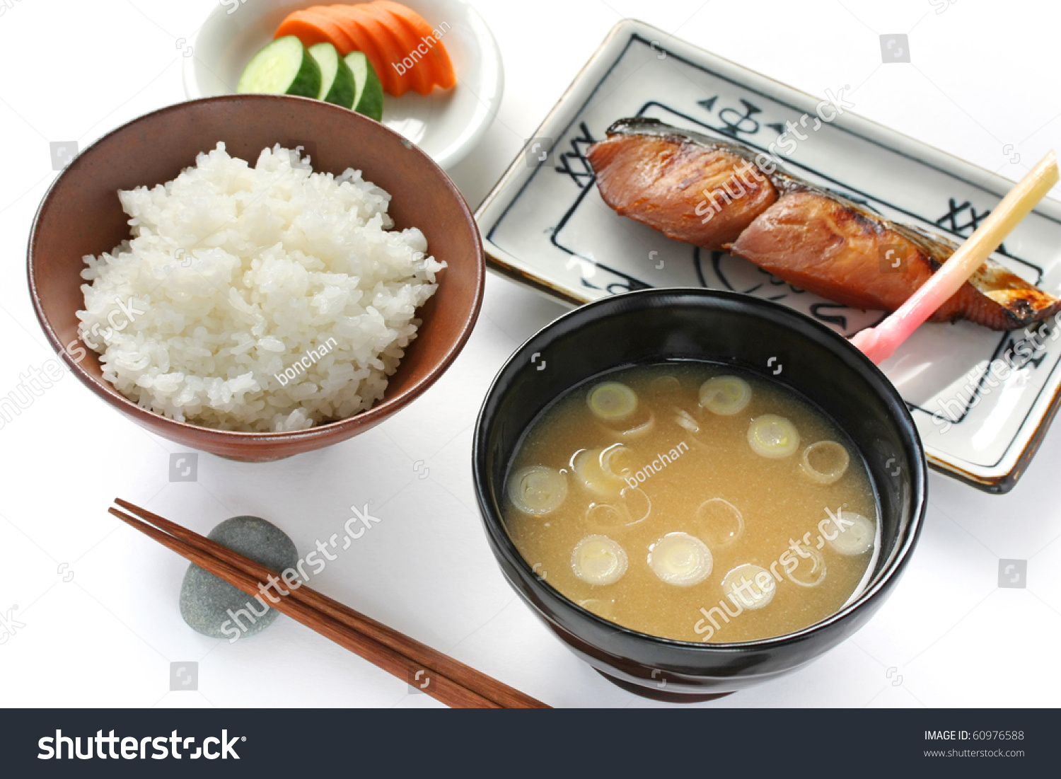 Traditional Japanese Home Cooking Rice Grilled Stock Photo Edit Now 60976588