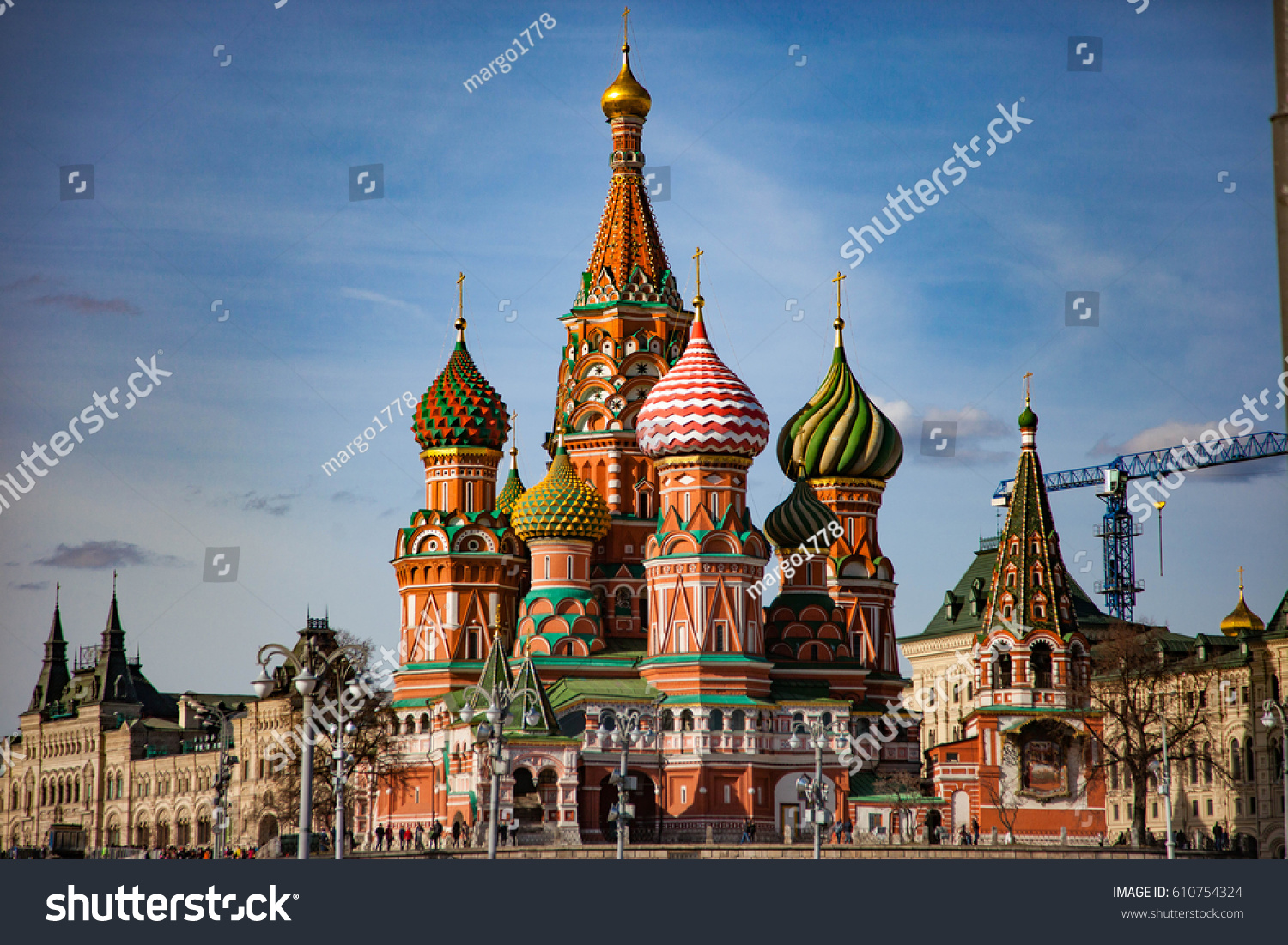 Russia Moscow Kremlin St Basils Cathedral Stock Photo 610754324 ...