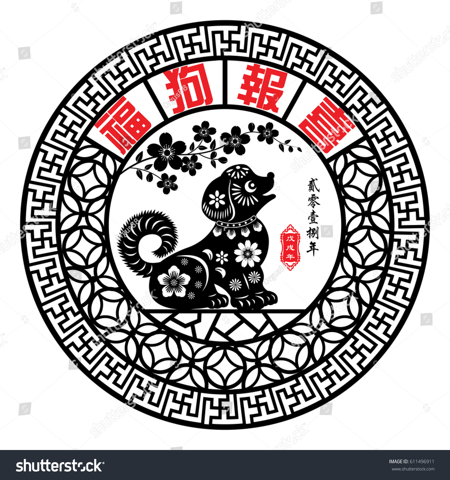 chinese new year research papers Explore rcw paper museum's board holiday paper crafts: chinese new year on pinterest   see more ideas about china crafts, craft and paper art.