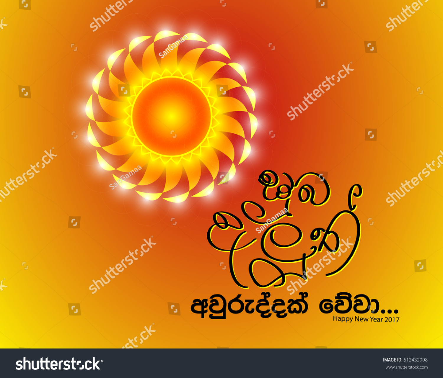 sinhalese hindu tamil new year happy stock vector royalty free 612432998 https www shutterstock com image vector sinhalese hindu tamil new year happy 612432998