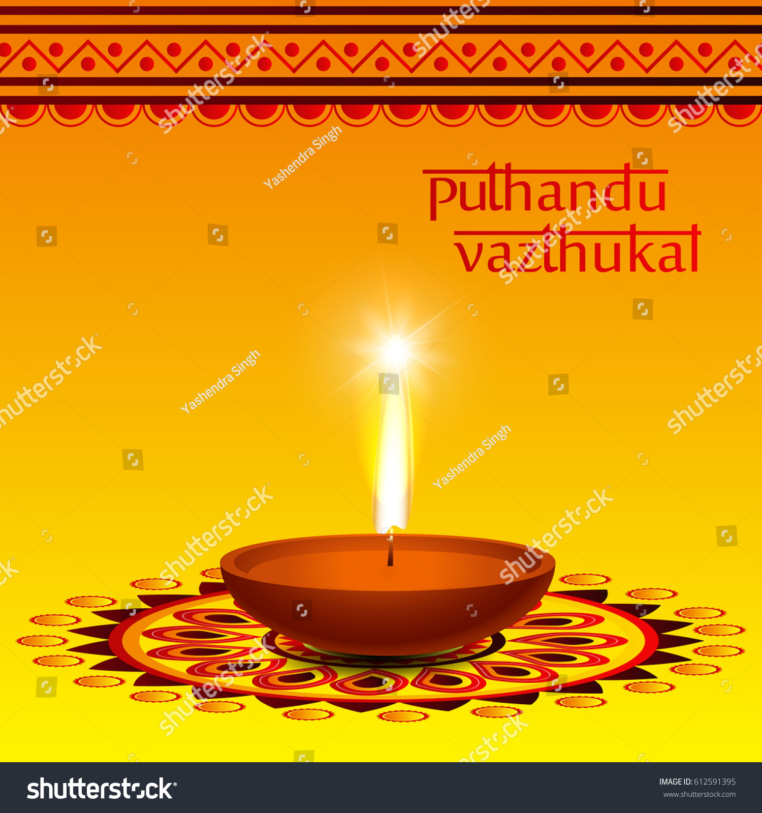 Creative Vector Illustration On Tamil New Stock Vector Royalty Free
