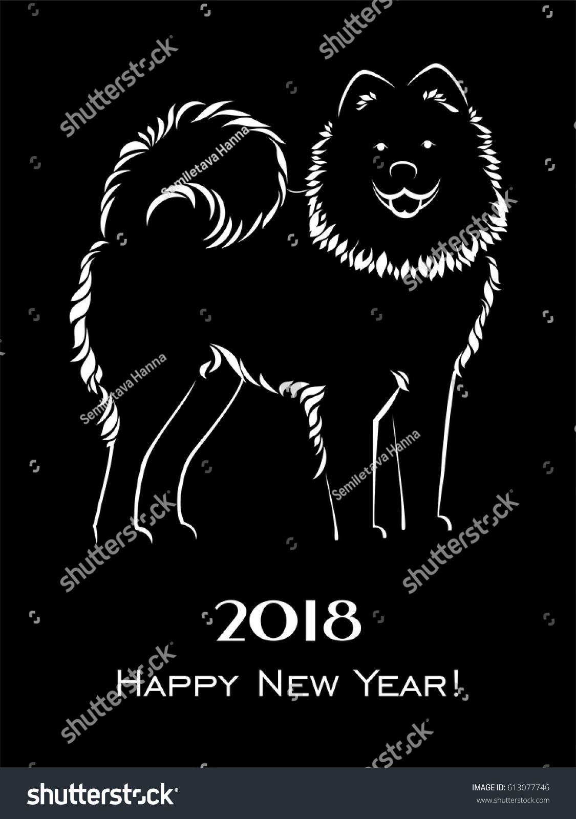 2018 happy new year greeting card stock vector 613077746
