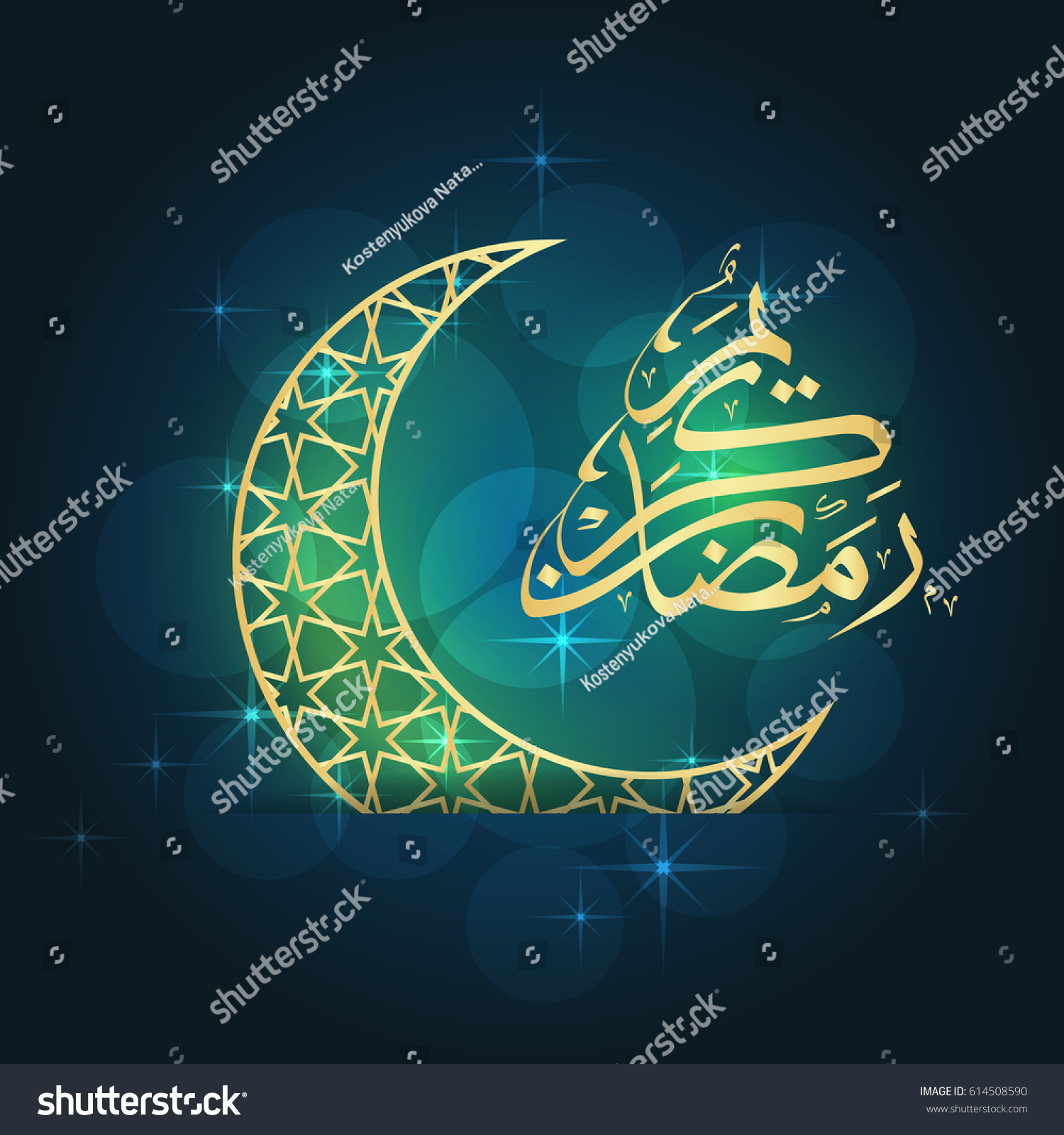 Ramadan Greeting Card On Blue Background Stock Vector 614508590