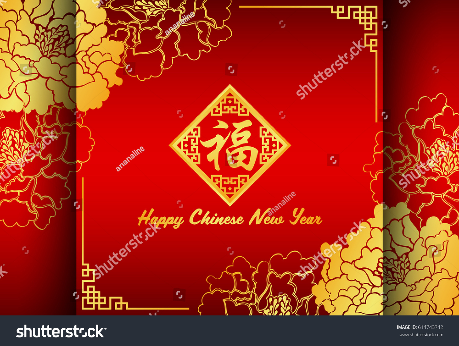 Happy chinese new year card chinese stock vector 614743742 happy chinese new year card chinese word mean good fortune on gold flower peony abstract kristyandbryce Choice Image