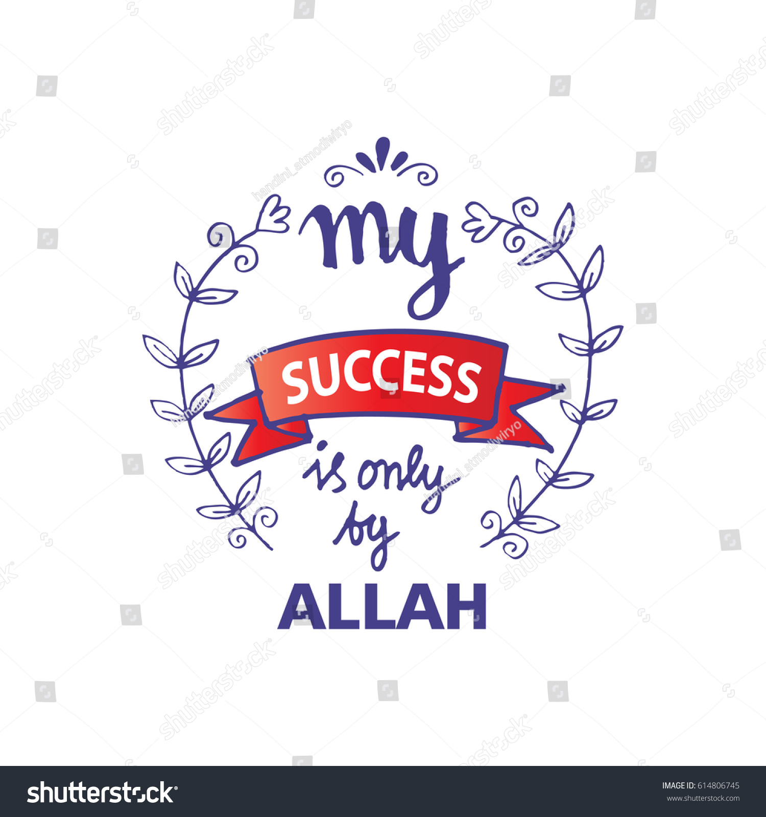 Quotes Quran Islamic Quran Quote My Success Only Stock Vector 614806745