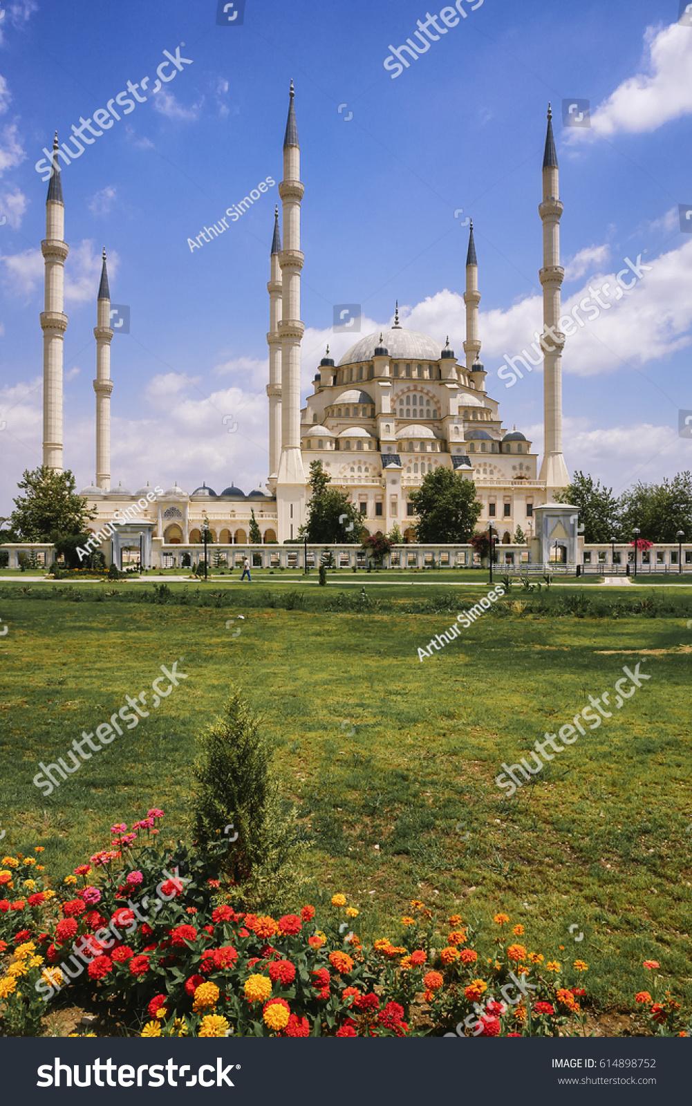 Garden Mosque Adana Turkey Stock Photo Edit Now 614898752
