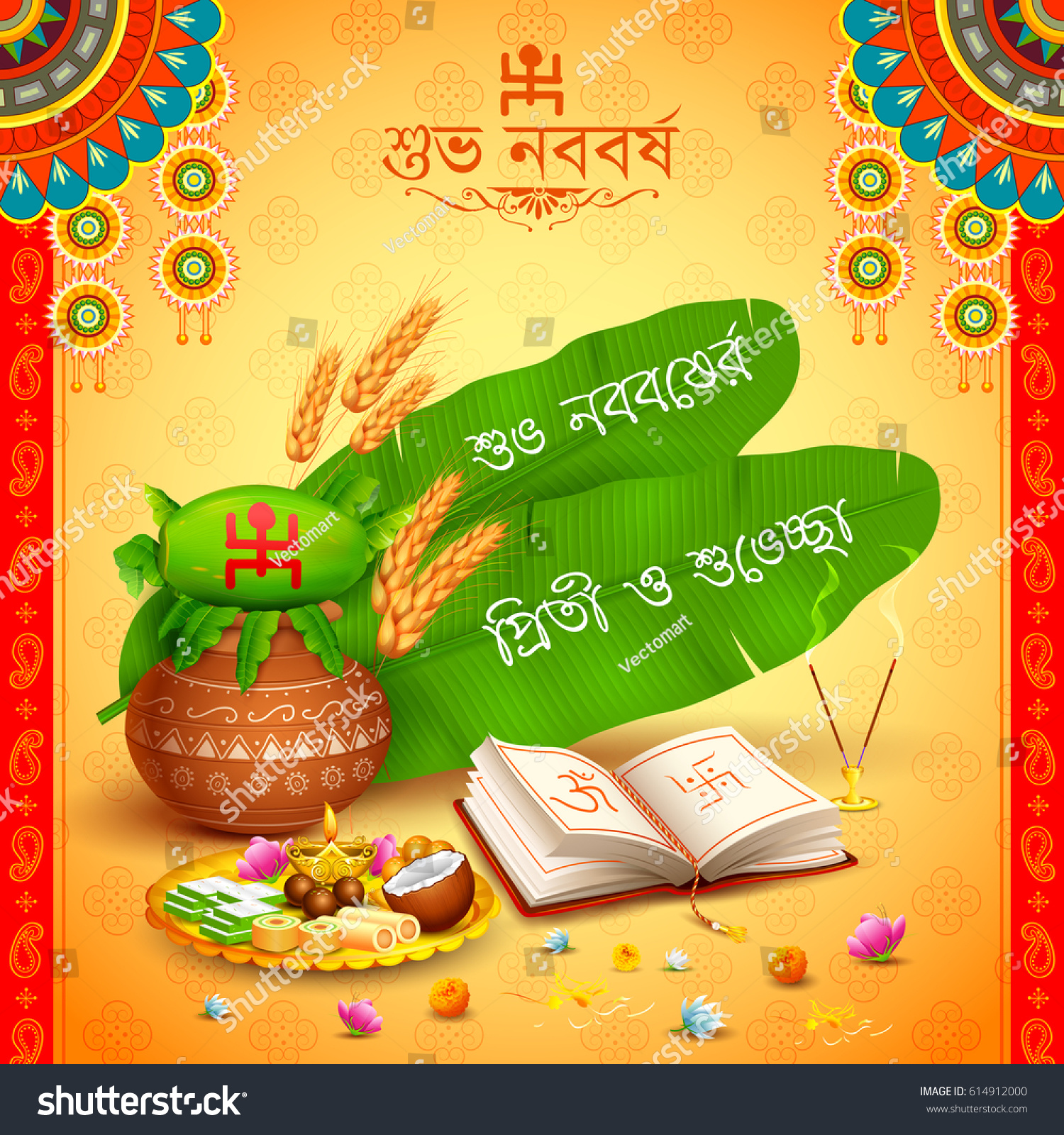 Illustration greeting background bengali text subho stock vector illustration of greeting background with bengali text subho nababarsha priti o subhecha meaning love and wishes m4hsunfo