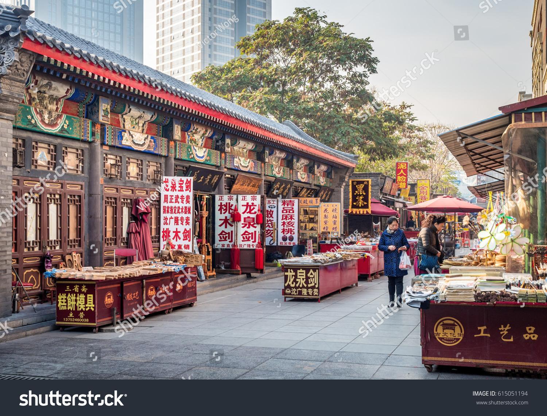 China Food Street Decoration
