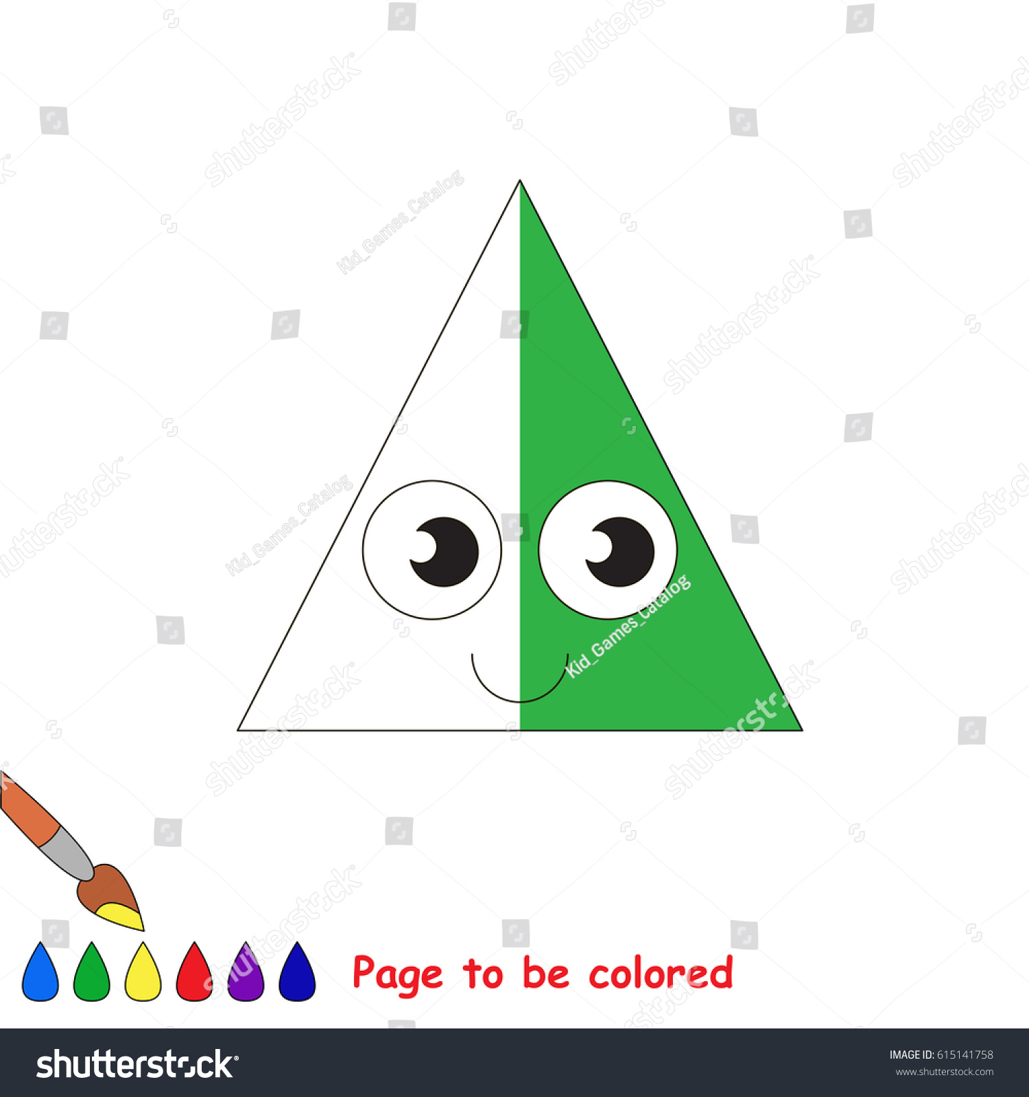 Half Colored Geometric Form Coloring Book Stock Vector 615141758 ...