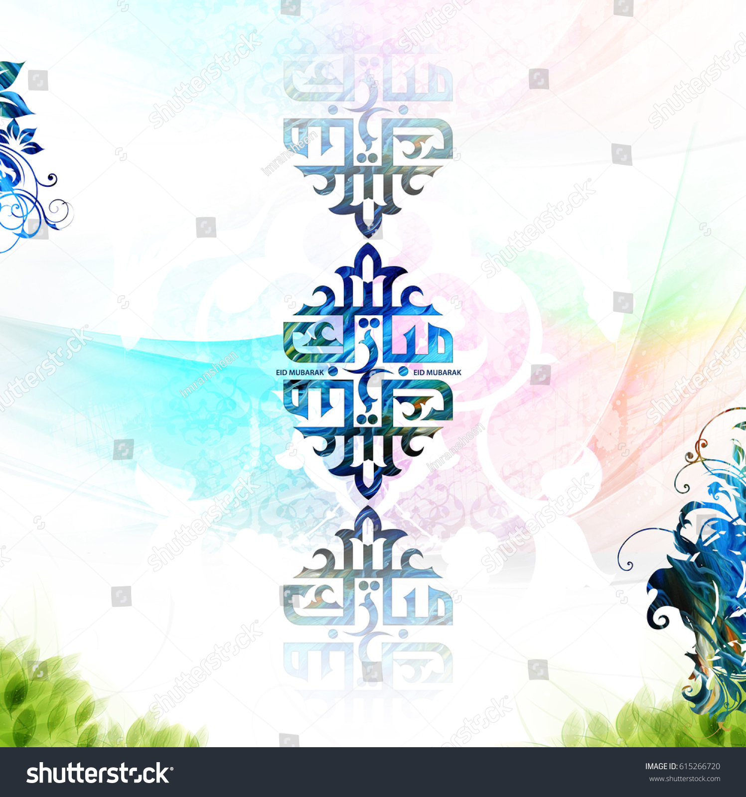 Eid mubarak greeting card written arabic stock illustration eid mubarak greeting card written arabic and english for electronic greeting and for print greeting on m4hsunfo