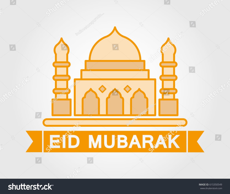 Eid Mubarak Idul Fitri Greeting Card Stock Illustration 615350549