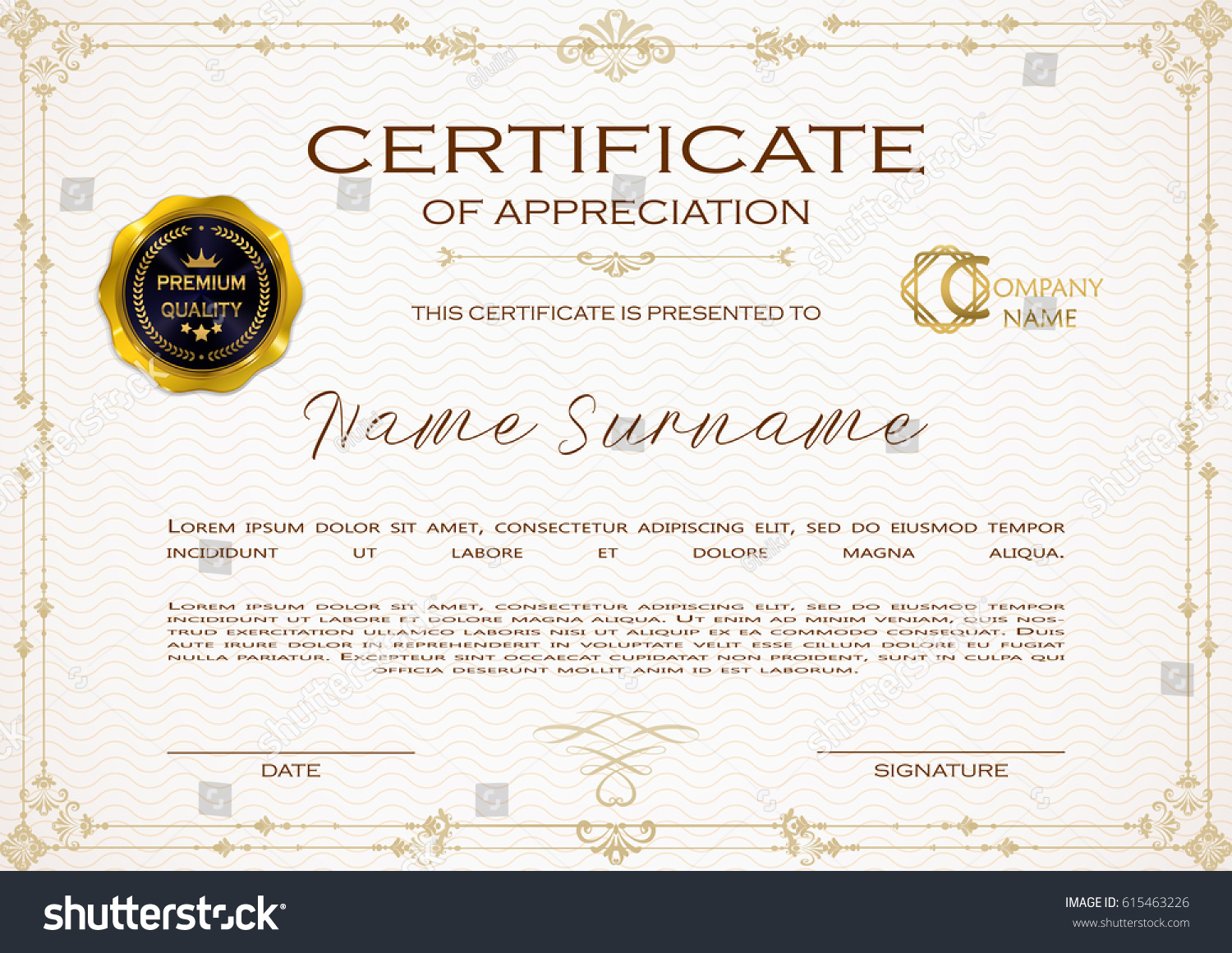 qualification certificate template