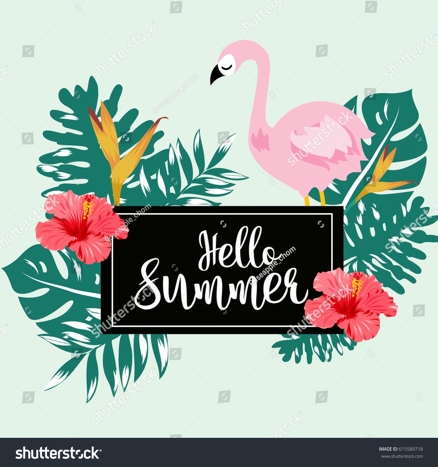 View Hello Summer SVG