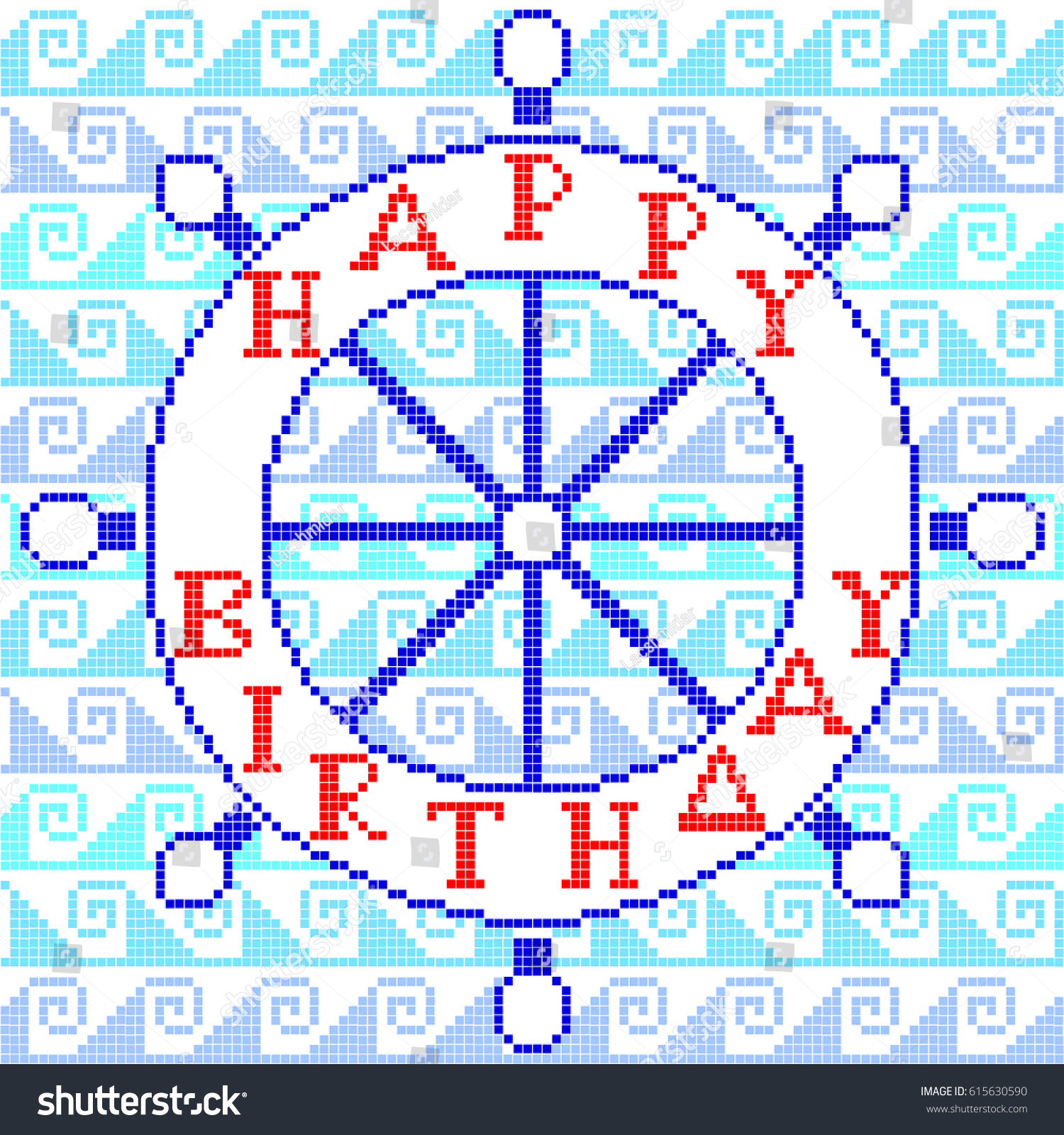 Happy Birthday Embroidered Ethnic Greeting Card Stock Vector