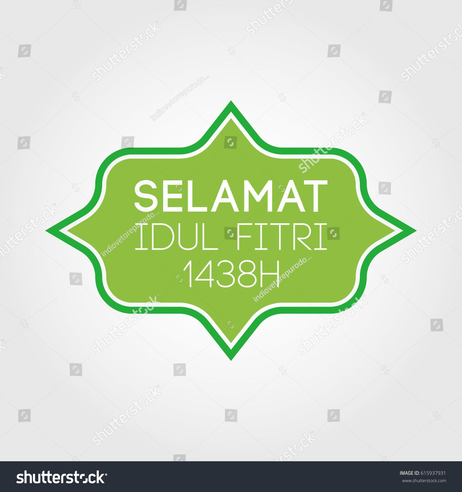 Eid Holiday Greetings Indonesian Selamat Idul Stock Vector Royalty