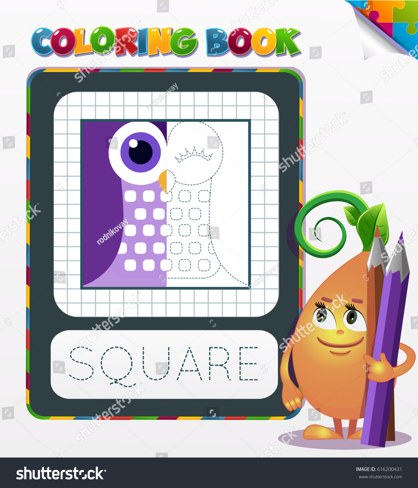Half Colored Geometric Form The Coloring Book To Educate Preschool Kids Kid Educational