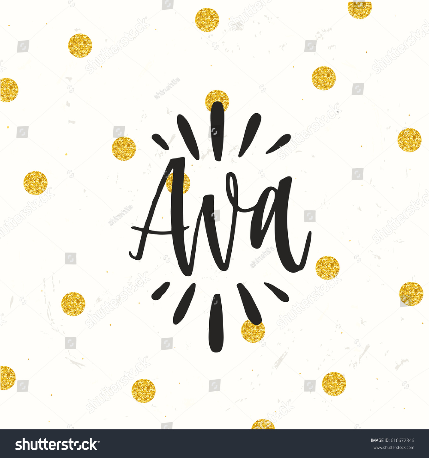hand drawn calligraphy personal name ava stock vector royalty free