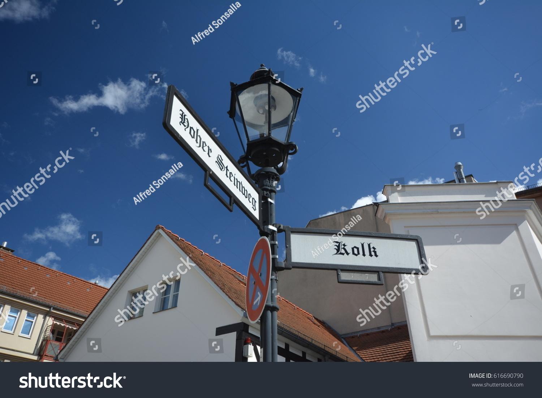 Kolk oldest settlement area in berlin spandau on april 6 2017 germany