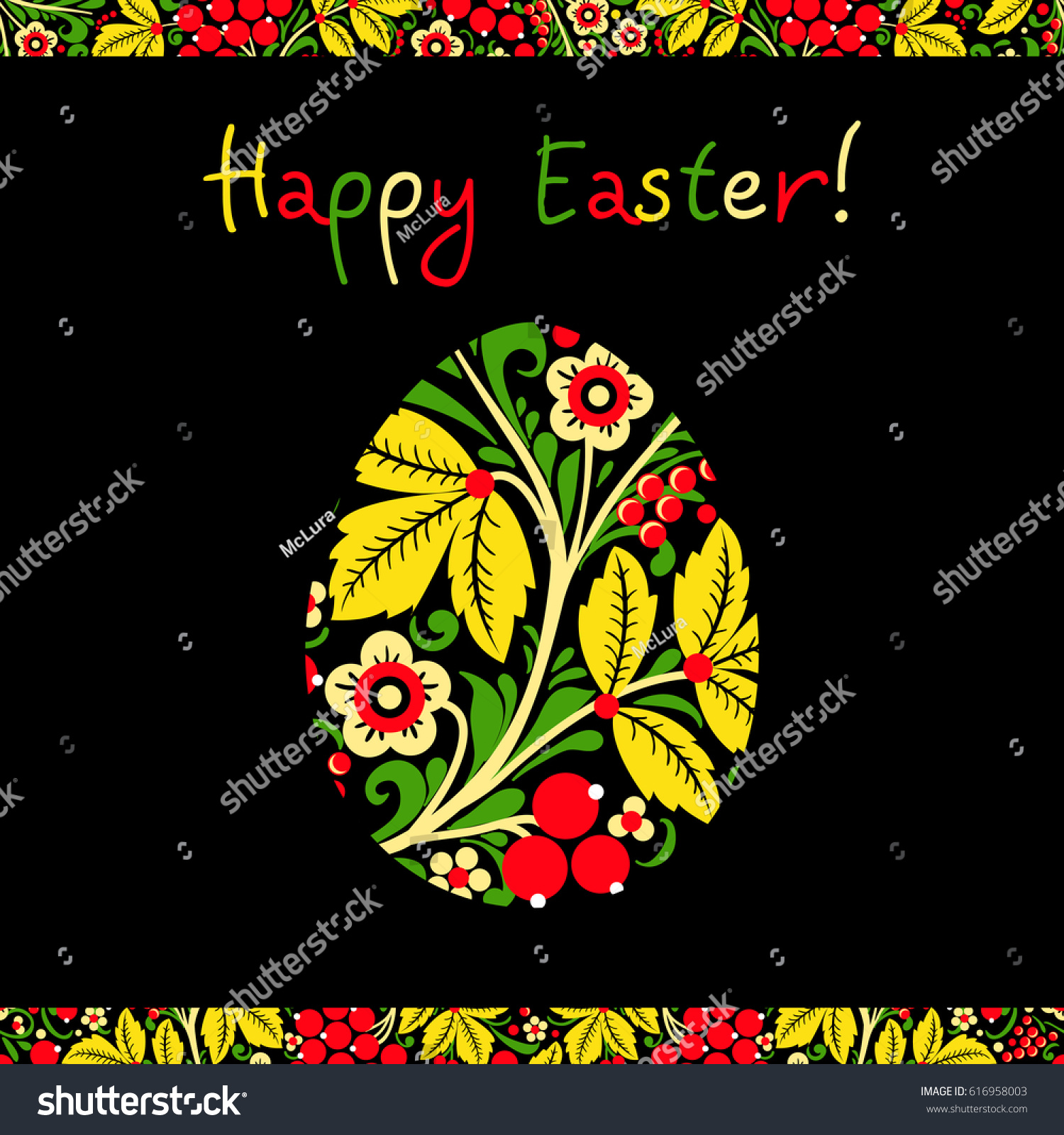 Greeting card with a happy easter the egg is painted with a flower greeting card with a happy easter the egg is painted with a flower pattern ez canvas m4hsunfo